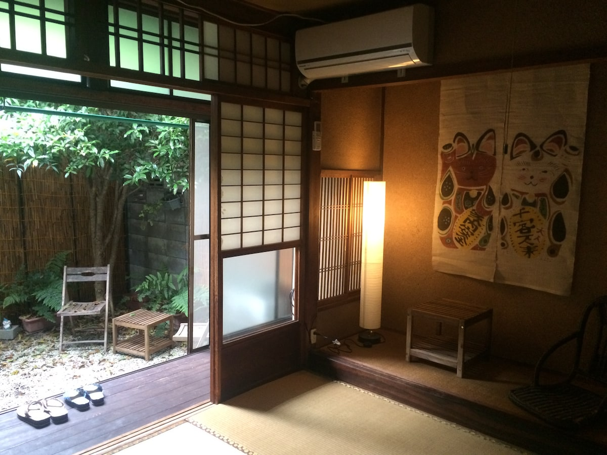 Charming Kyoto machiya house