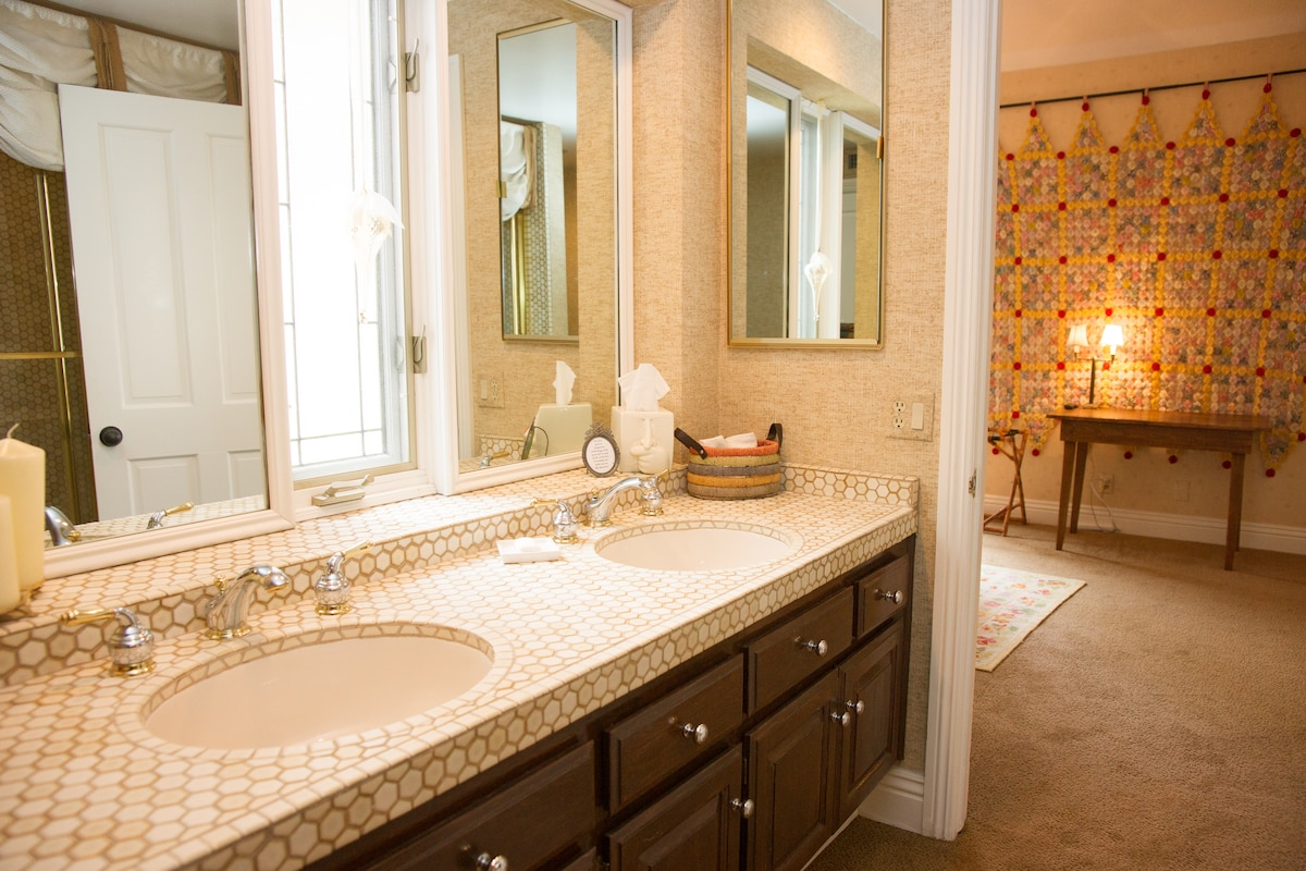 Your private guest bathroom