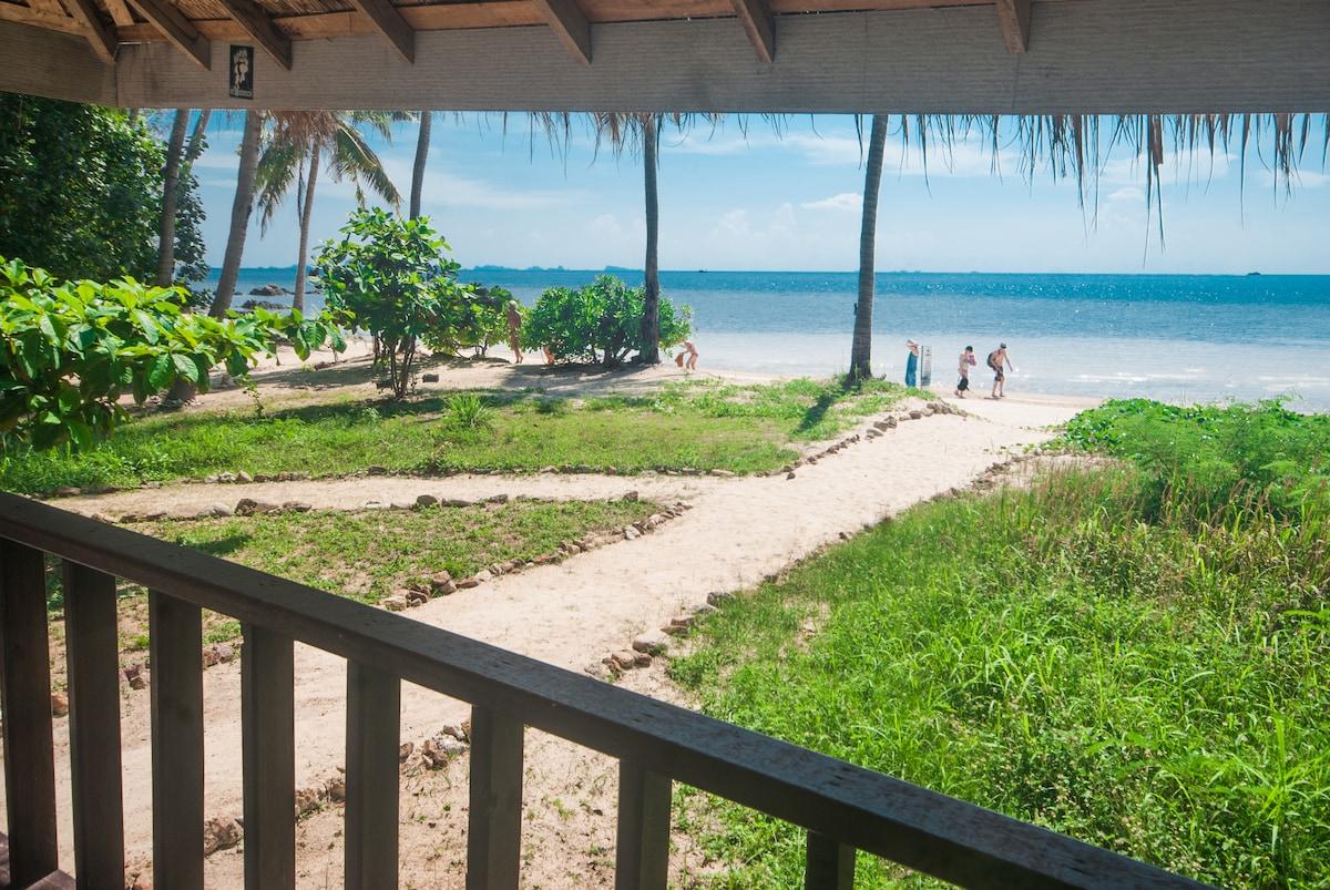 Relax at the Secret Beach