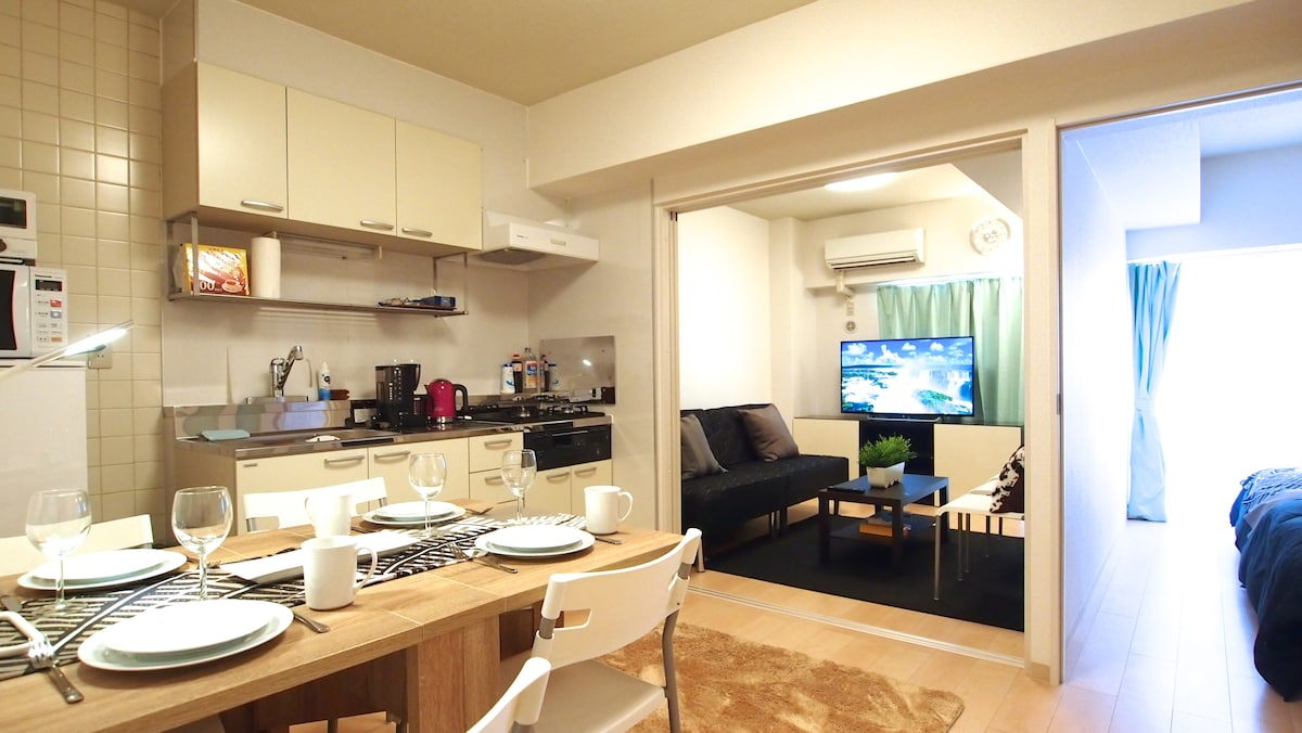 Best Place Midtown Tokyo Ginza 2BR