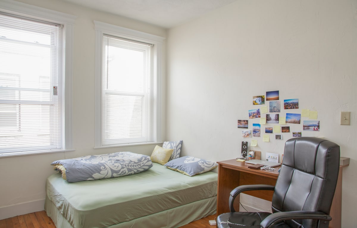 Affordable, Cozy Room - Harvard&BU