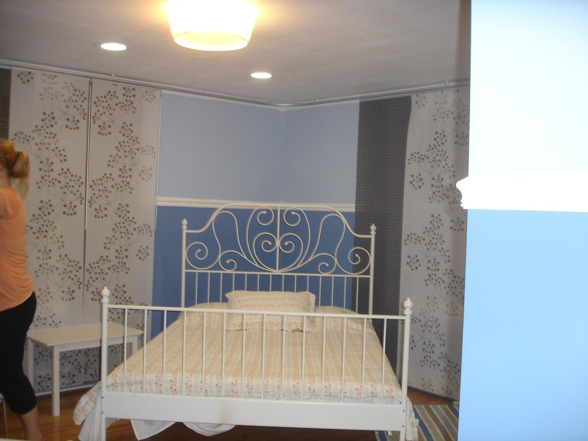 Beautiful Spacious Room in Newton