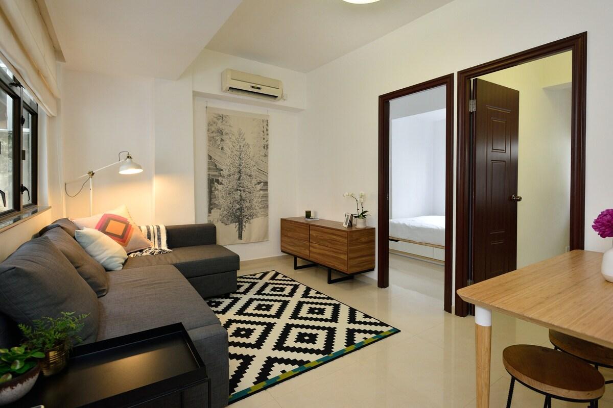 Central Soho Apartment