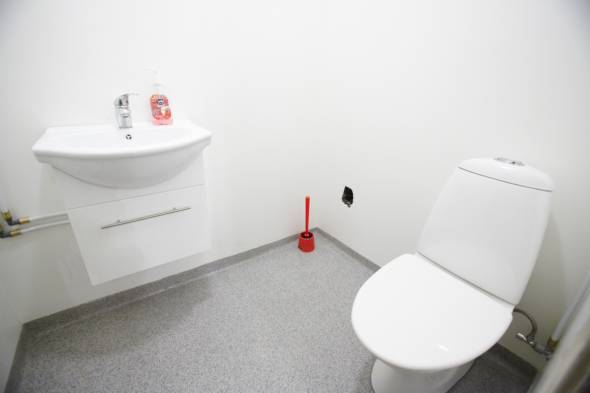 Priv. Room, Laugardalur, Reykjavik