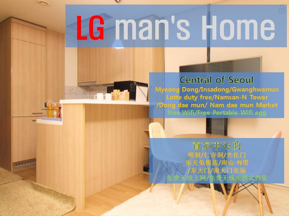 [LG man's home]#1 15f*Private APT