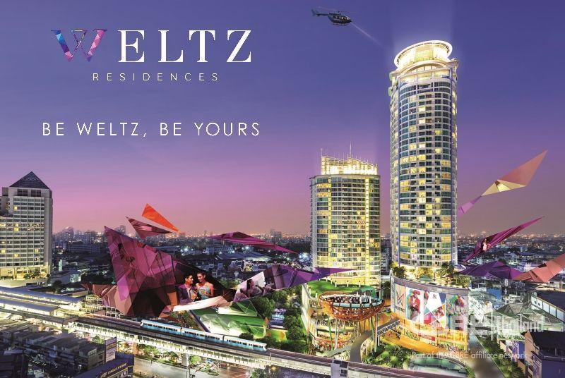 Weltz Residences 150 m. to skytrain