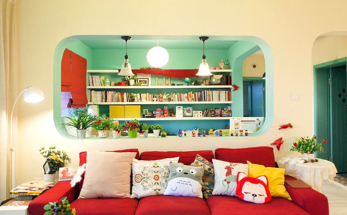 yoga's♥house #home in ChengDu#