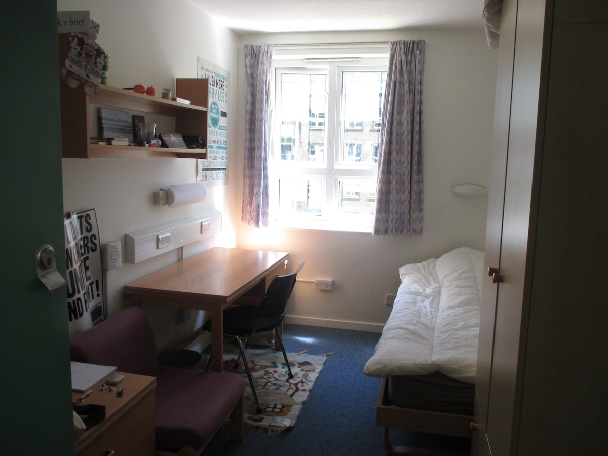 Student dorm, private room