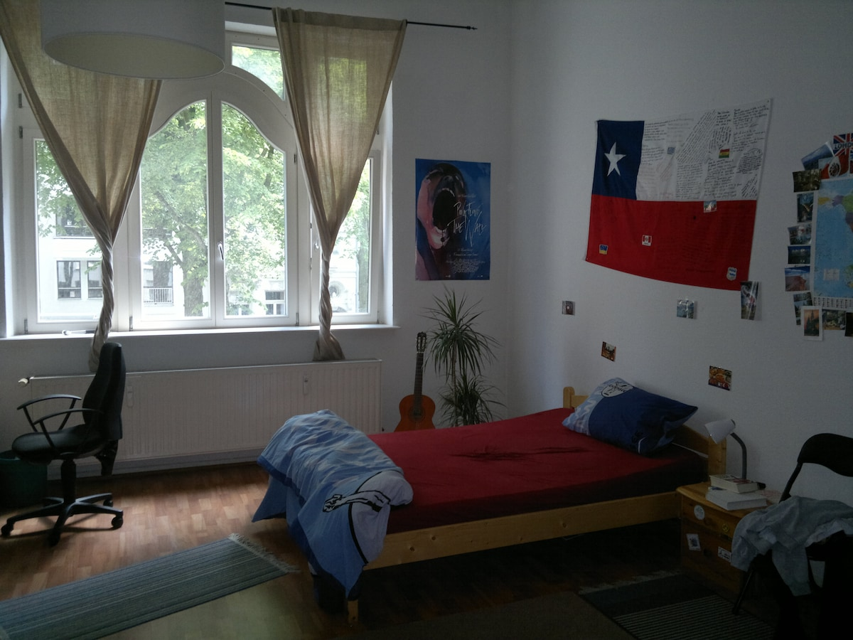 Big room in shared flat for max. 2