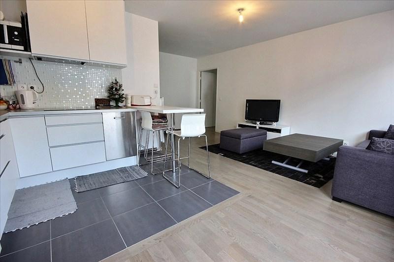 2 bedroom flat, 2 min from Paris