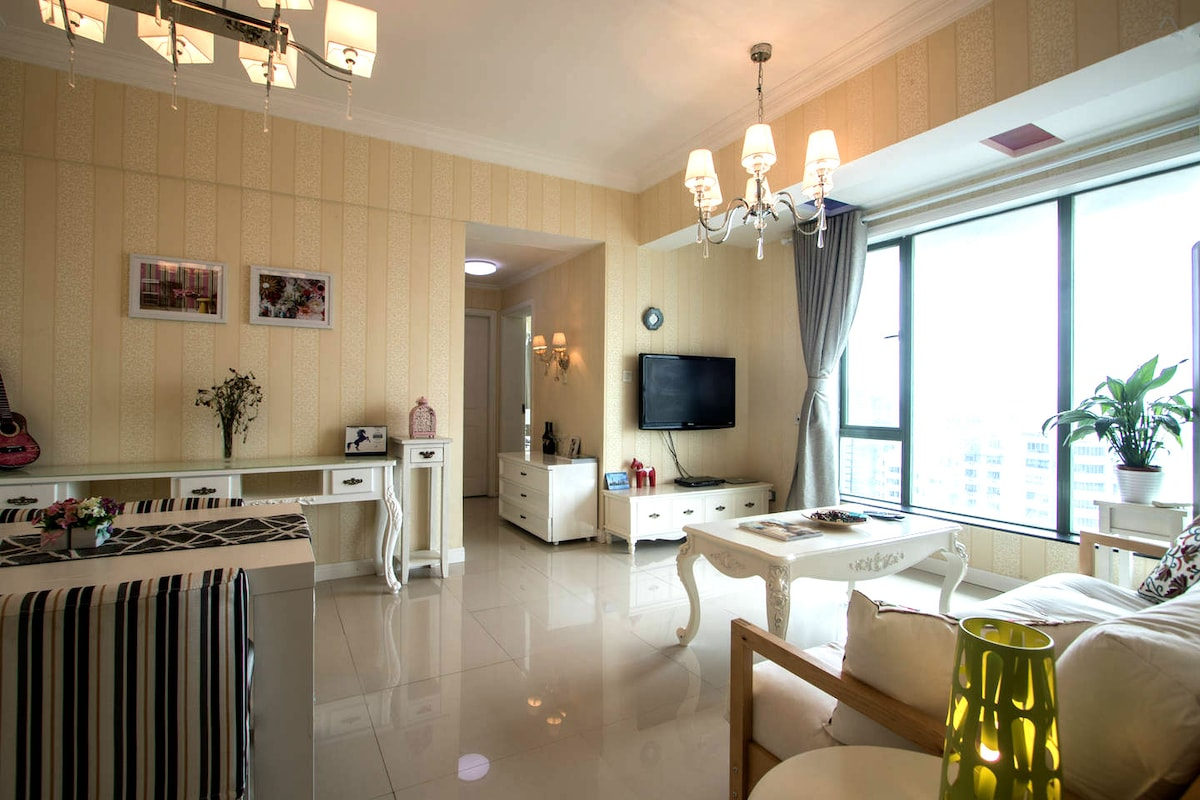 Cozy Apartment in Jingan Temple