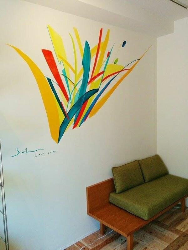 Art apartment, Tokyo.