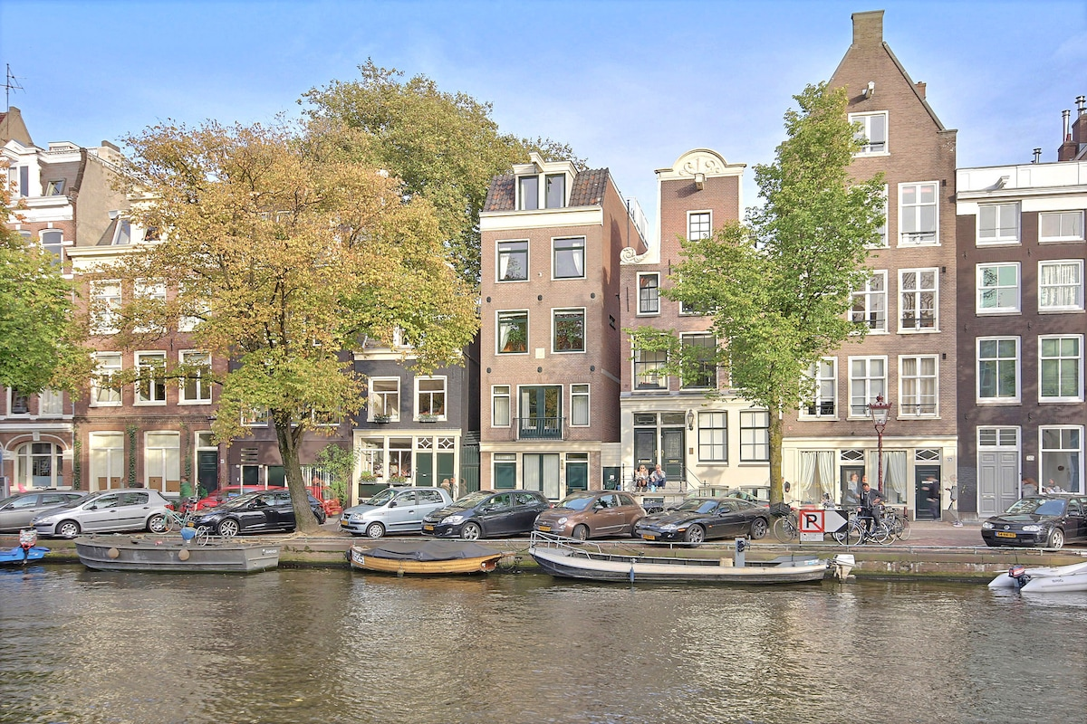 Amsterdam City Centre Retreat