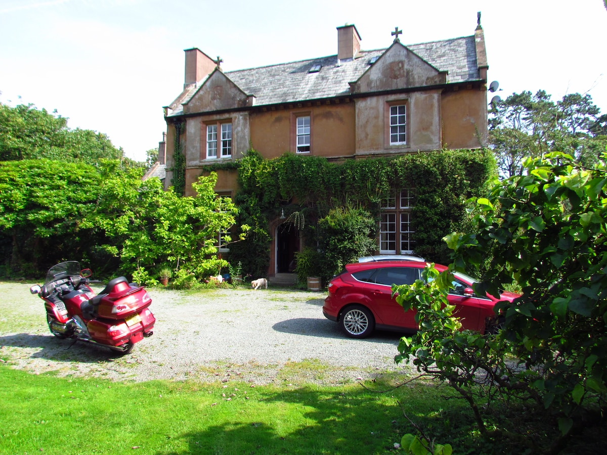 The west facing front of The Old Rectory