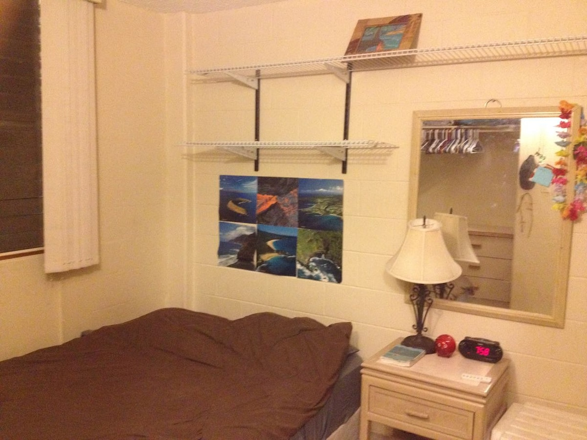 Room with Private Bathroom and A/C