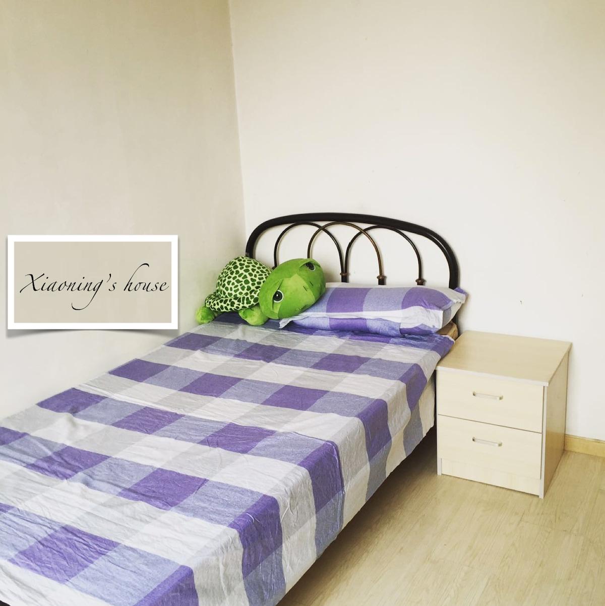 Cozy room at Wudaokou Zhongguancun