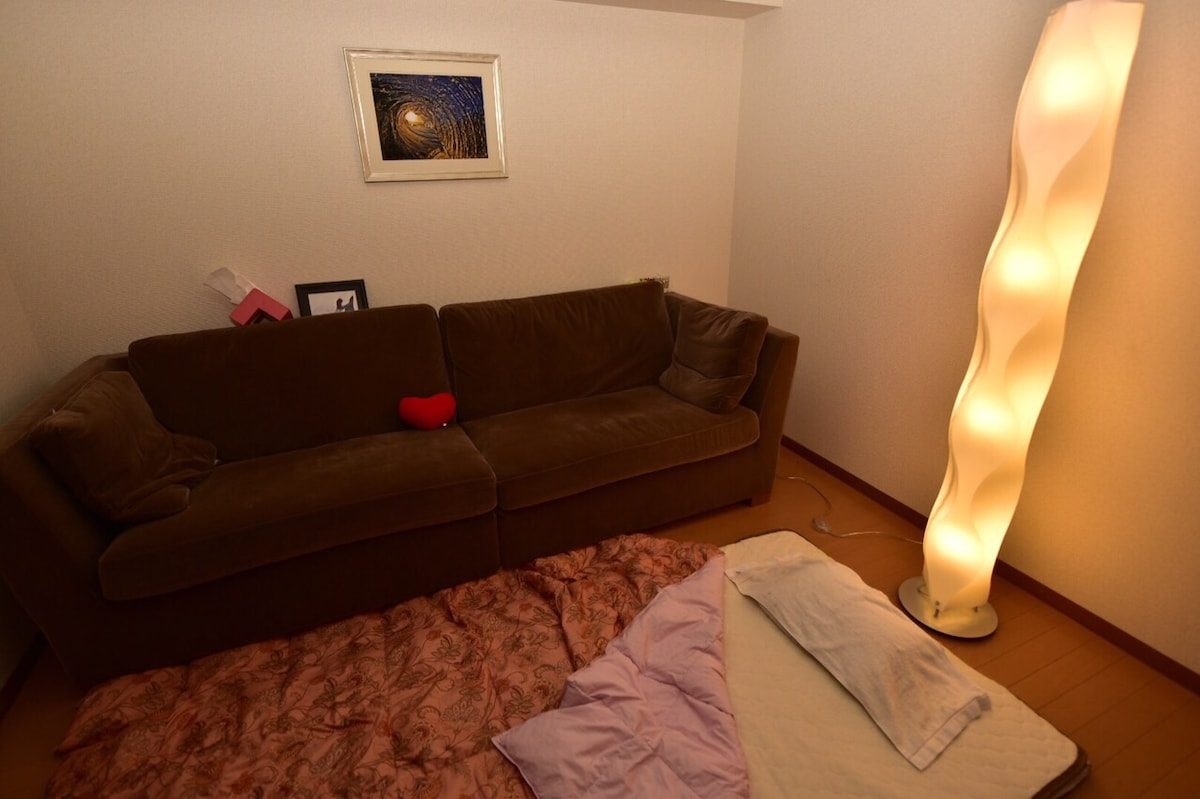 Close to Disney,2min from station!