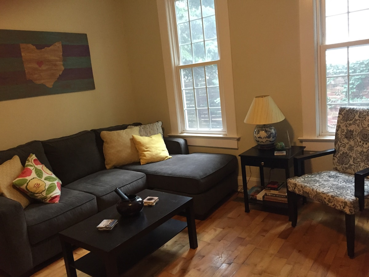 Charming and cozy in heart of Cbus