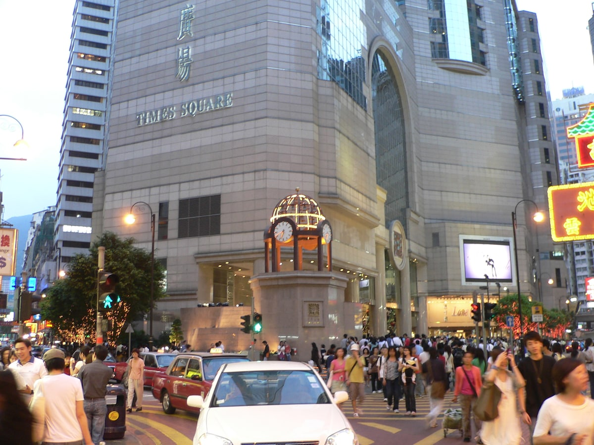 GREAT LOCATION! TIME SQUARE! MTR!