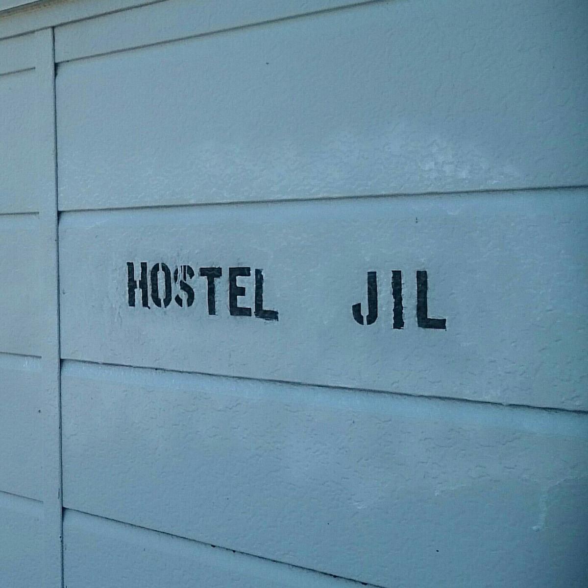 Lakeside Hostel JIL @Lake Shirakaba from 茅野市