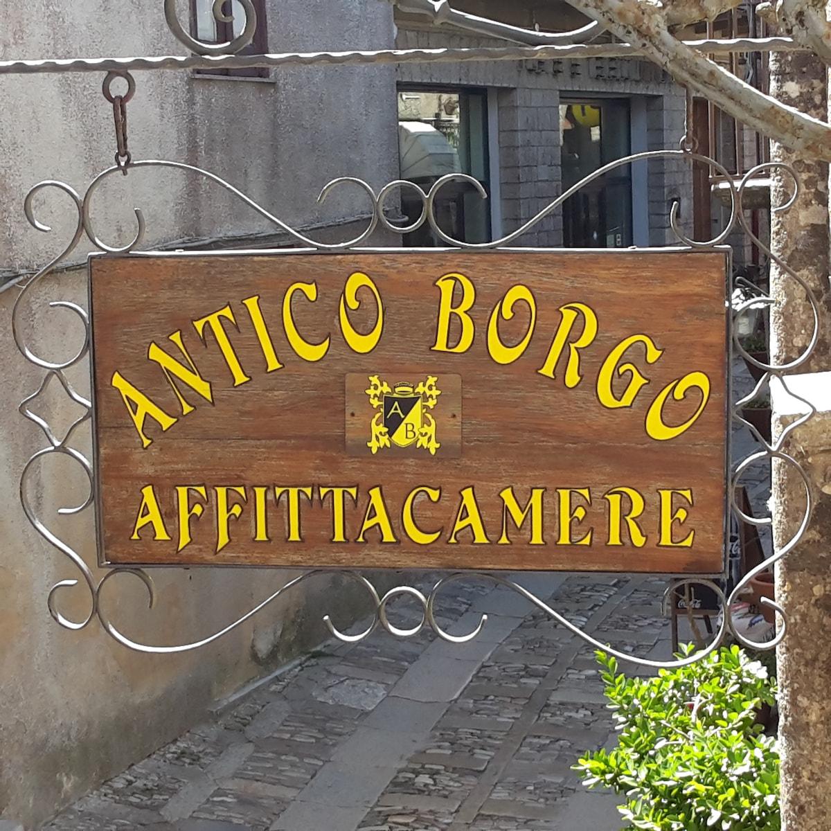 Gestore Erice Antico Borgo