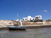 Dar From Medinine, Tunisia