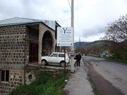 Chez Yvette From Armenia