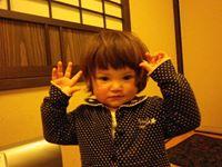 Nao from Murayama