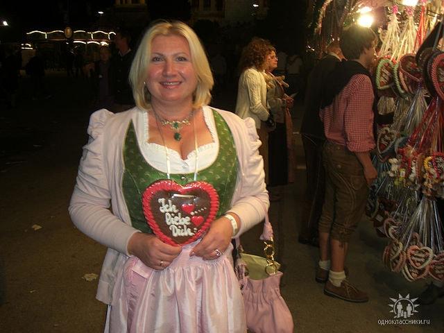 Oksana From Johanneskirchen, Germany