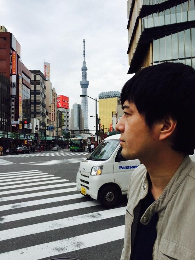 Kazumi From Shinjuku, Japan