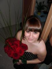 Katja from Bled