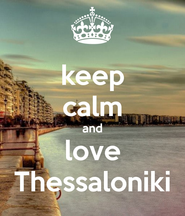 Δημήτρης from Thessaloníki