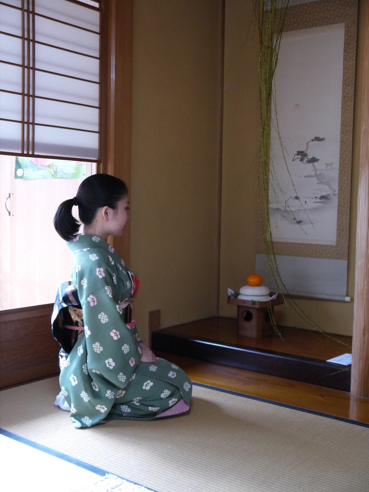 Yuki from Nagoya-shi