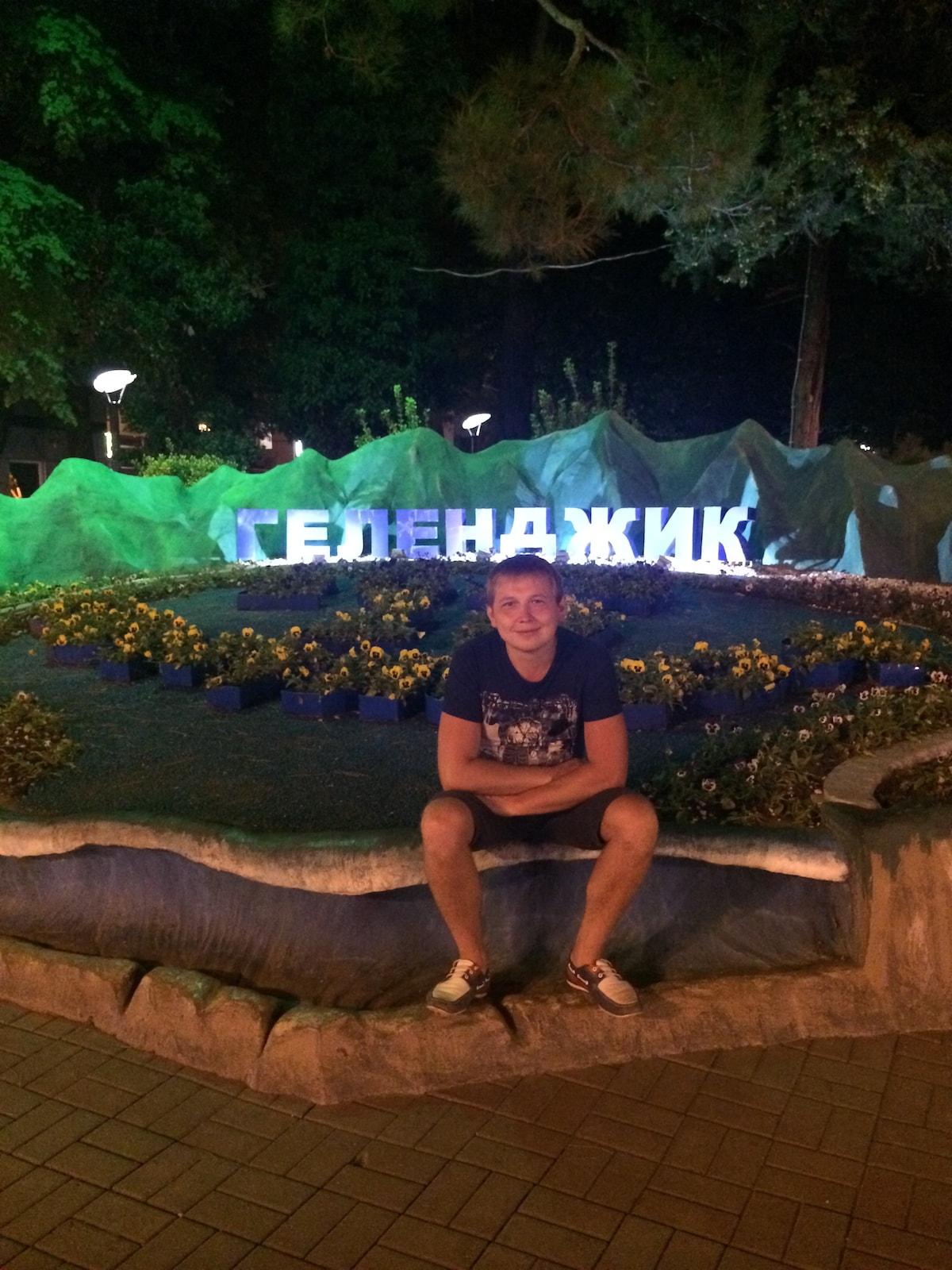 Дмитрий from Kazan
