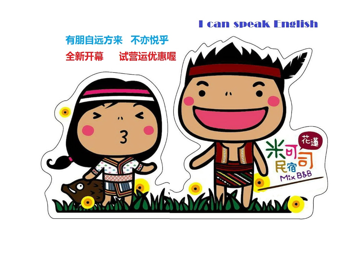 可司 from Hualien City