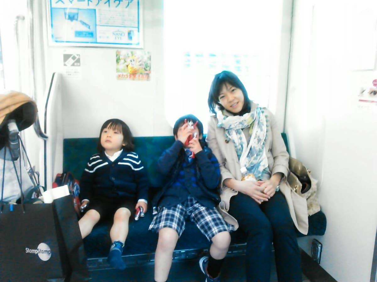 Kaoru From Shibuya, Japan