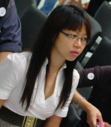 Cheng Ching
