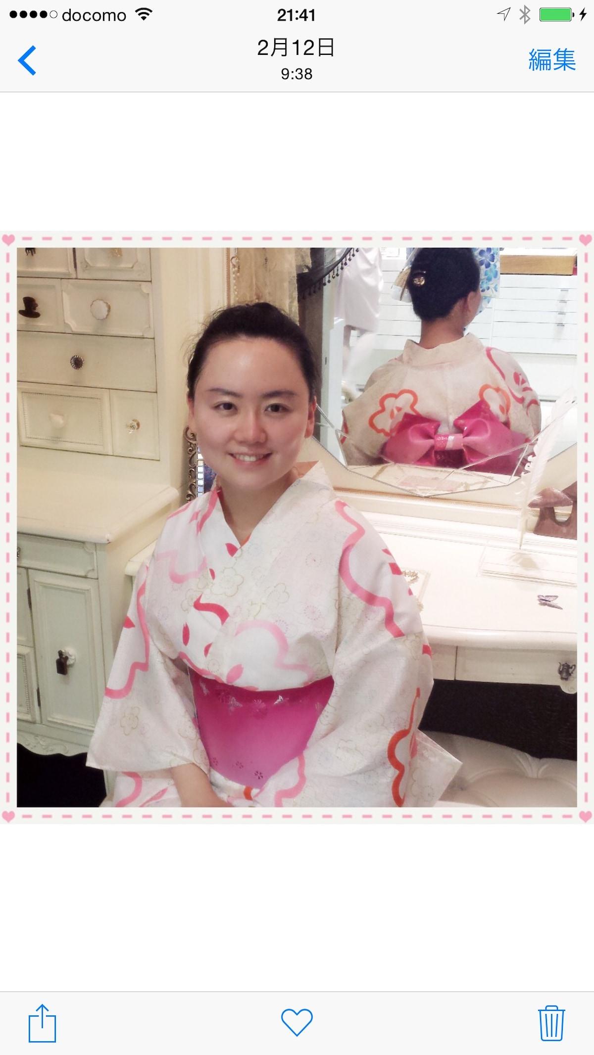Xiaoyi from 品川区