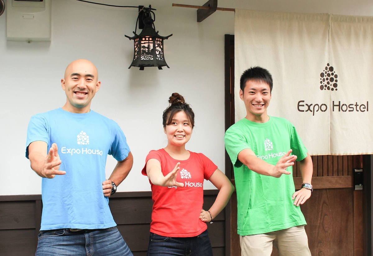 Expo Hostel from Kyoto