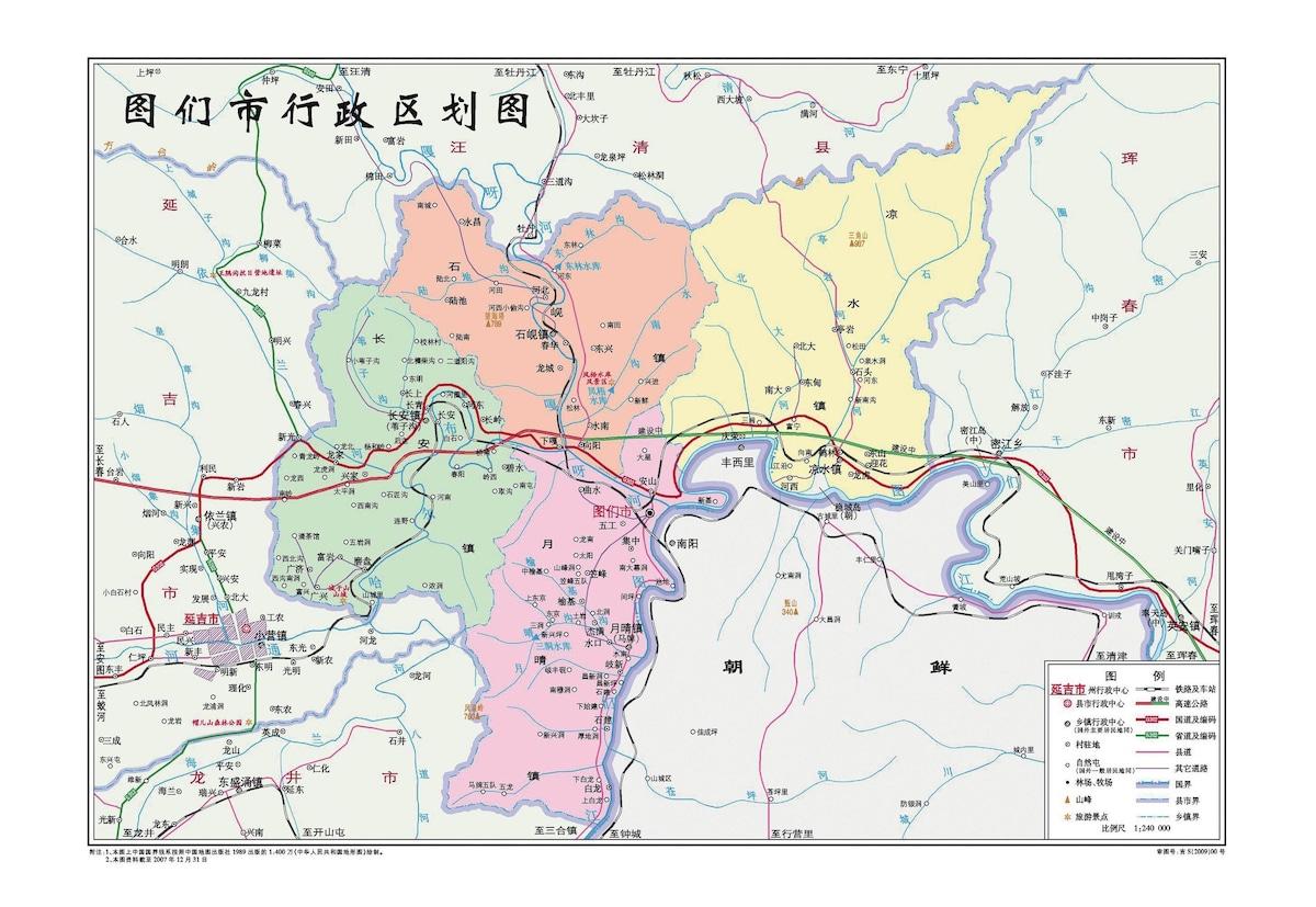 边城 from Yanbian Chaoxianzuzizhizhou
