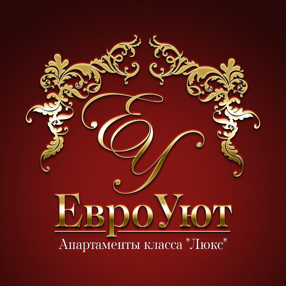 Компания «ЕвроУЮТ», специализирующаяся на предоста
