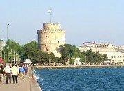 Erasmus From Thessaloniki, Greece