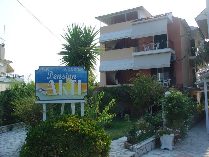 Zoe From Tsoukalades, Greece