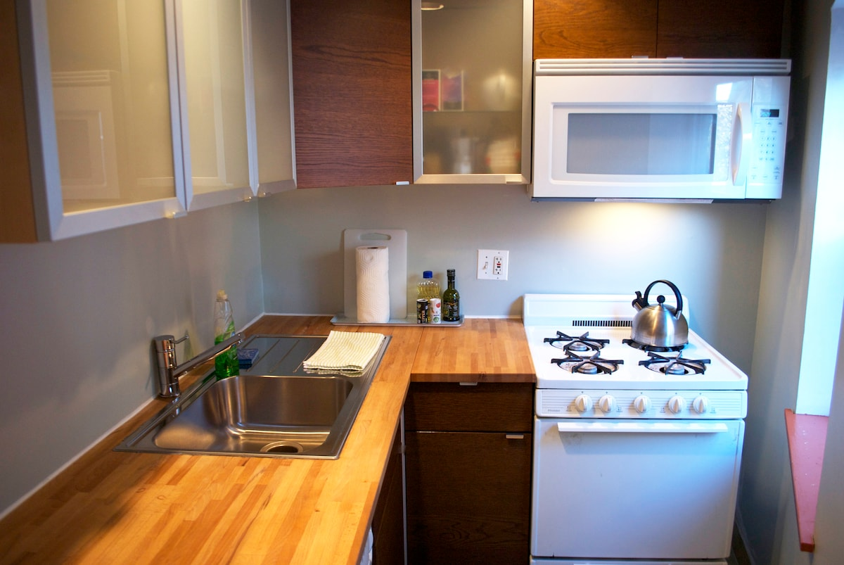 Kitchen.  It's very compact but easy to cook in.