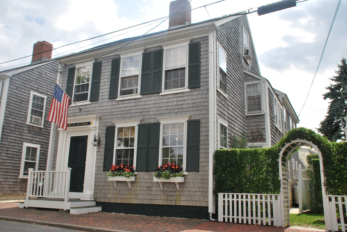 Historic 3-Bay Quaker Nantucket Home