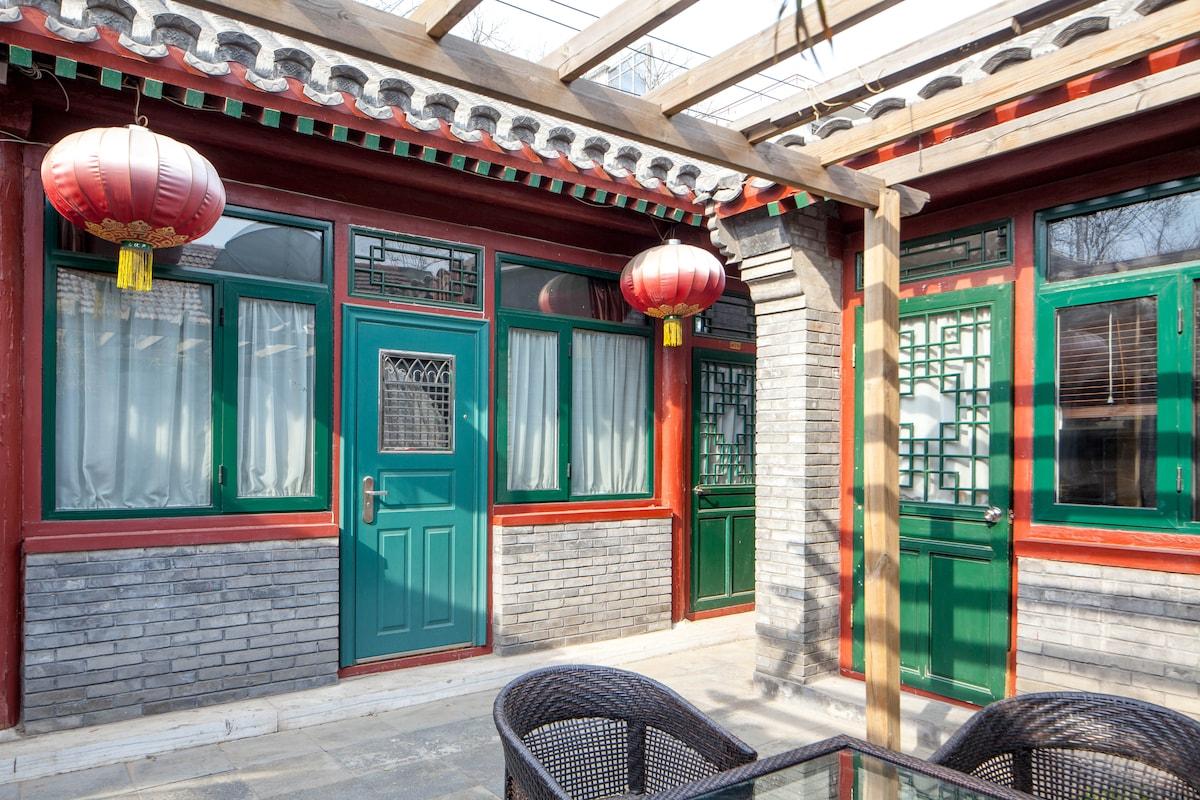 [Offer]Sihe Beijing Courtyard