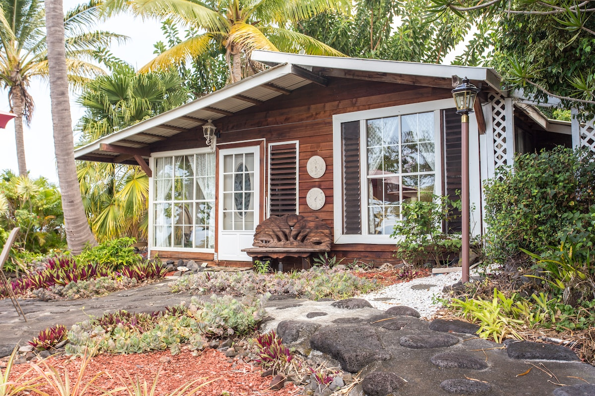 Private cottage in rural South Kona