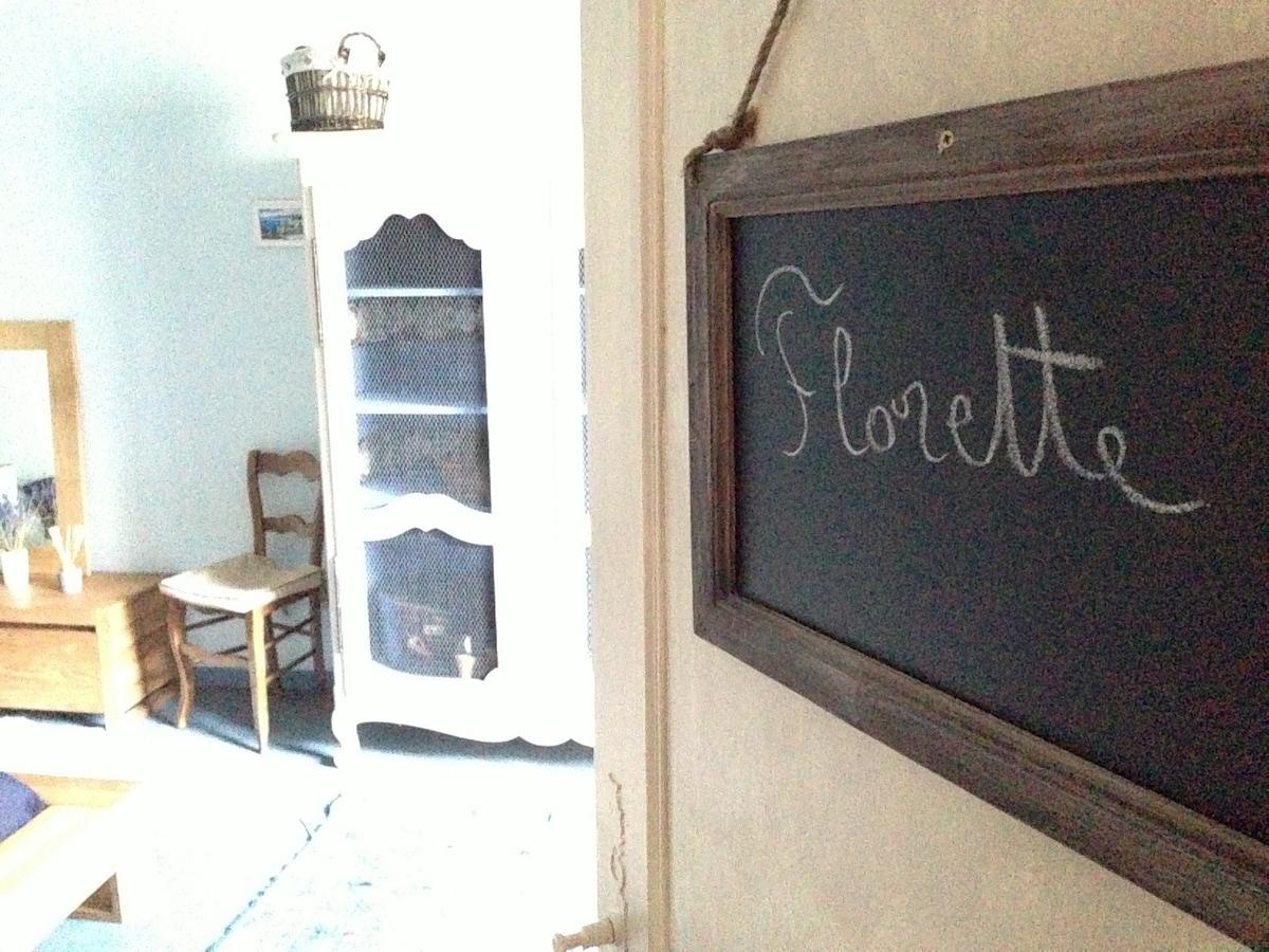 Chambre double Florette