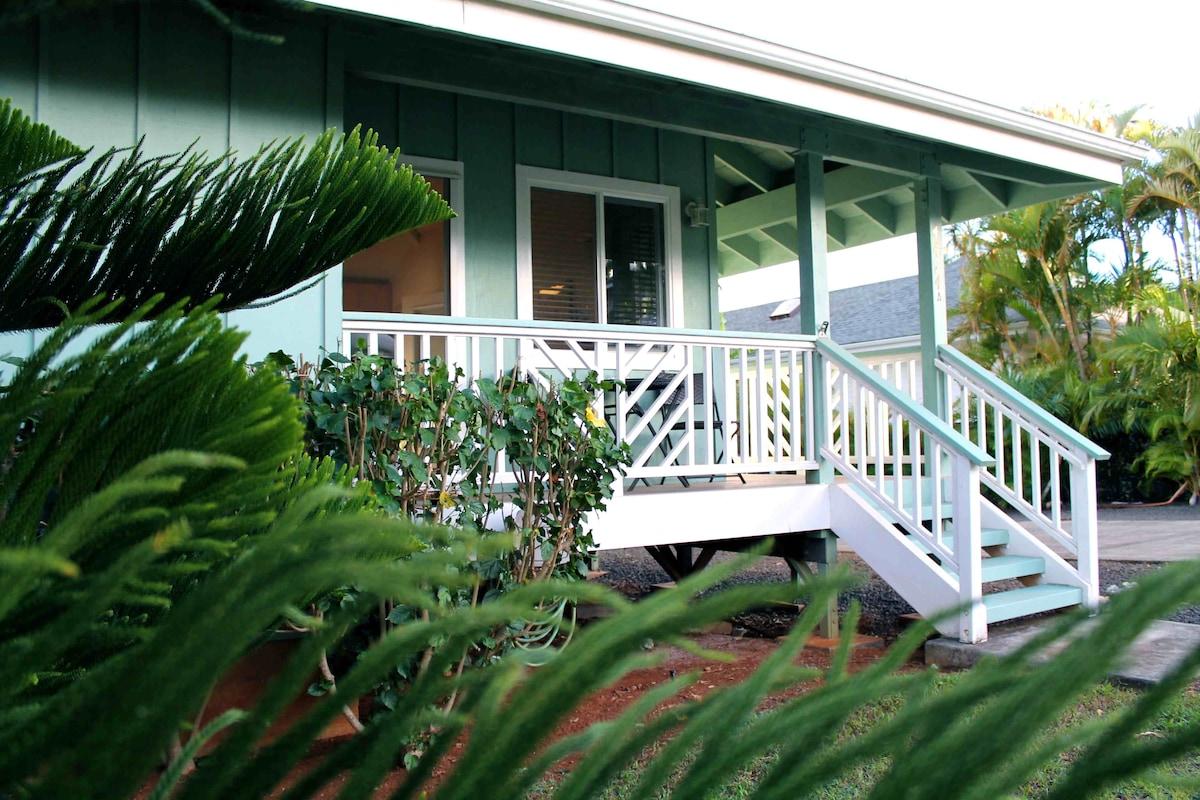 Tropical Hawaiian Cottage on Kauai