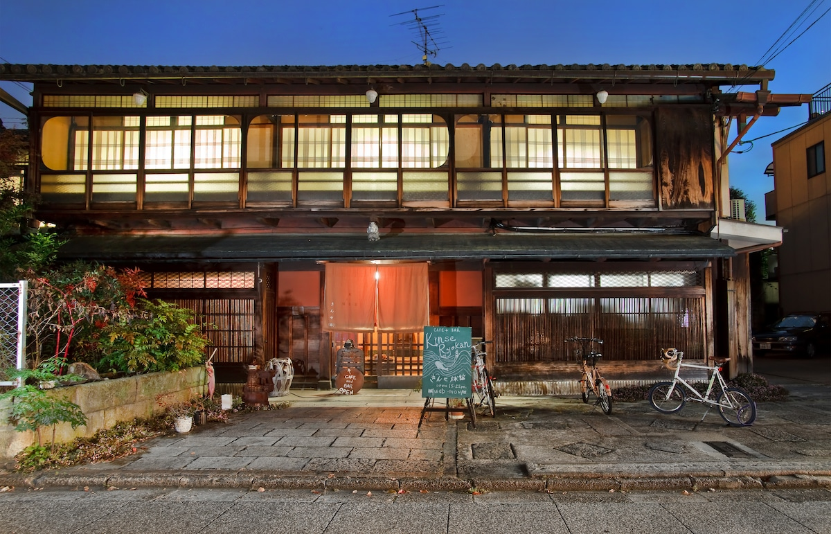 Historic and Elegant Suite in Kyoto